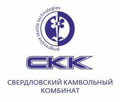 Эмблема Свердловского камвольного комбината