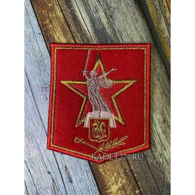 Нашивка Кадетский корпус памяти Героев Сталинградской битвы