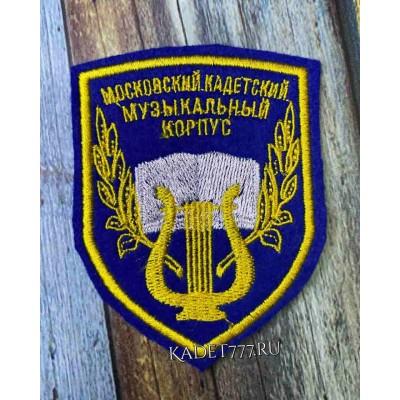 Музыкальный кадетский музыкальный корпус. Шеврон