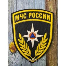 Пластизолевая кадетская нашивка МЧС РОССИИ
