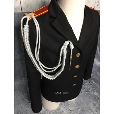 Аксельбант офицерский для кадет с серебряной ниткой белого цвета