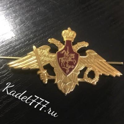 Кадетская эмблема на пилотку, металл. Золото