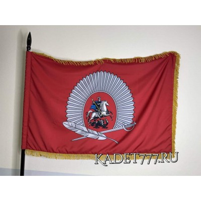Флаг кадетский габардин 150 см*100 см