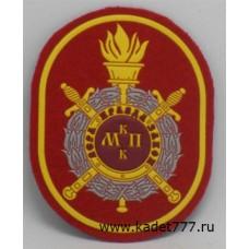 Шеврон Московский кадетский корпус полиции