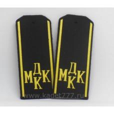 Кадетские погоны черного цвета МДКК