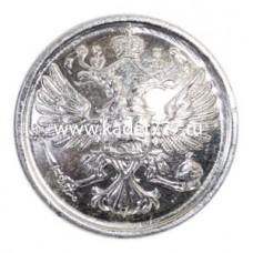 Пуговица с орлом (серебро)
