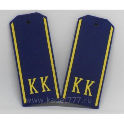 Погоны синих КК на сукне пластизоль