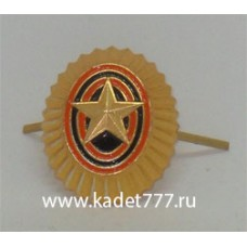Кокарда металлическая МО золотая