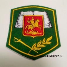 Шеврон Кадетское образование Москвы зеленый
