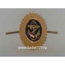 Кокарда металлическая золотая ВМФ РФ
