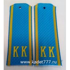 Голубые рубашечные погоны КК. Пластизоль