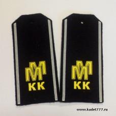 Кадетские погоны ММКК пластизоль черного цвета
