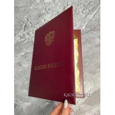 Папка для поржественной клятвы кадета