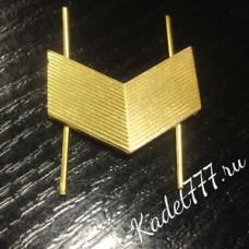Лычки старшего сержанта металлические, золотые