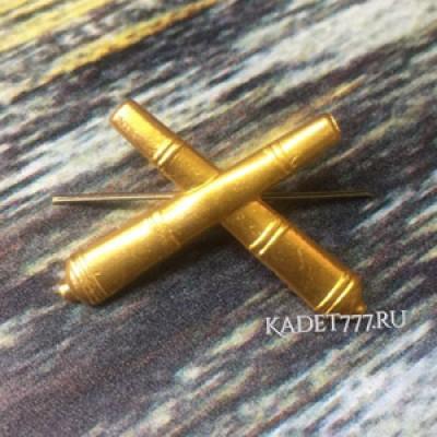Петлицы золотые РВиА