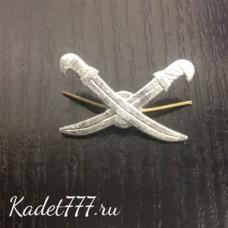 Петлицы и эмблемы казачьи расцветки серебро, металлические