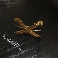 Петлицы и эмблемы казачьи золотые