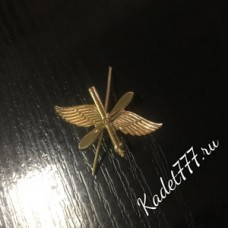 Петлицы Военно Воздушных сил золотые