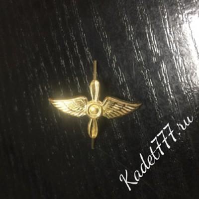 Петлицы для кадет Военно воздушных сил золотых