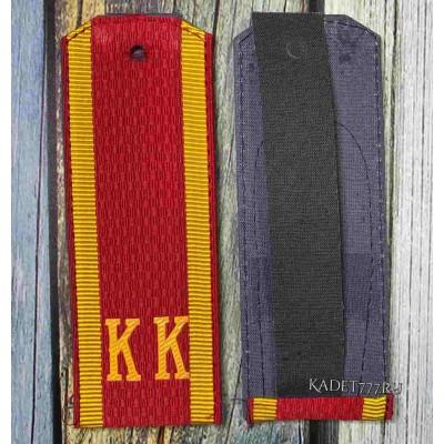 Рубашечные погоны для кадет красные КК
