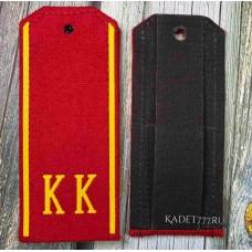 Погоны кадетские красные КК желтые буквы