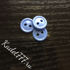 Пуговица синего цвета на ножке пластмассовая