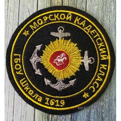 Шеврон кадетский МКК школы 1619. Вышивка