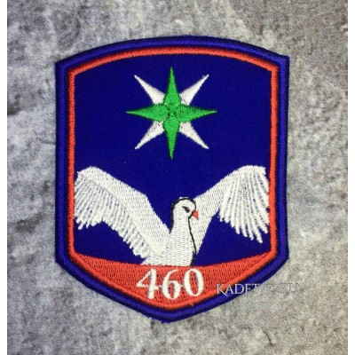 Шеврон кадетский школы 460