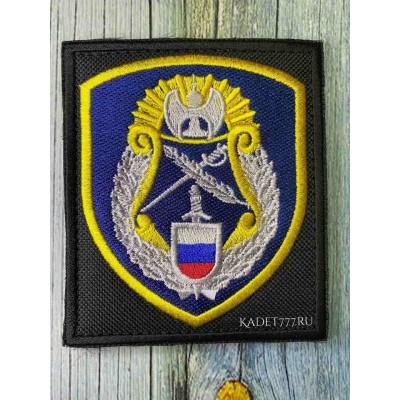 Шеврон на липучке кадетский ФСО для формы РИП СТОП