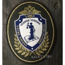 Шеврон кадетский Колледжа полиции