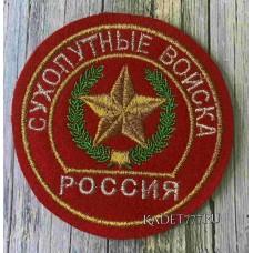 Нашивка кадетская Сухопутные войска на красном фоне