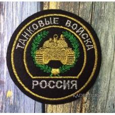 Шеврон кадетские Танковые войска круглый