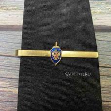 Зажим для мужского форменного галстука ФСБ РФ