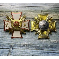 Значок для кадет Кадетский Корпус