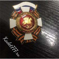Знак металлический Казак России